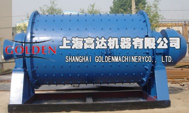Ball Mill Notes Brand