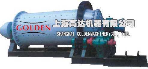 Ball Mill Structure Quality