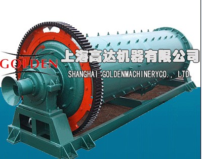 Ball Mill Usage Method Install