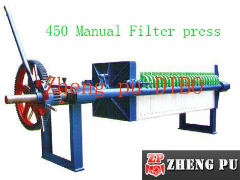 Bam 450 Filter Press Series