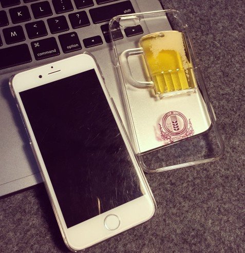 Beer Case For Phone