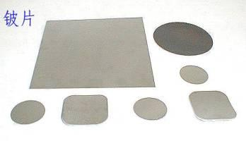 Beryllium Wafer Metal Sheet