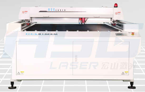 Best Hot Sale Multifunctional Laser Cutting Machine Cut Metal And Non Hs B1325m