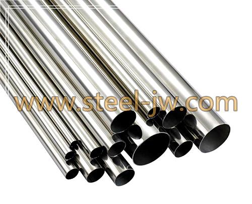Best Quality Price En10088 1 Austenite Ferrite Stainless Steel