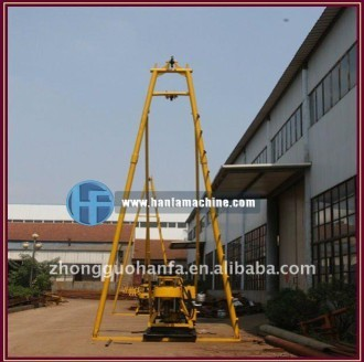Best Seller Super Star Drill Rig In Latin Market Hf200 Hydraulic Trailer Drilling For Water Well