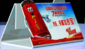 Billboard Color Printing Mental Plastic