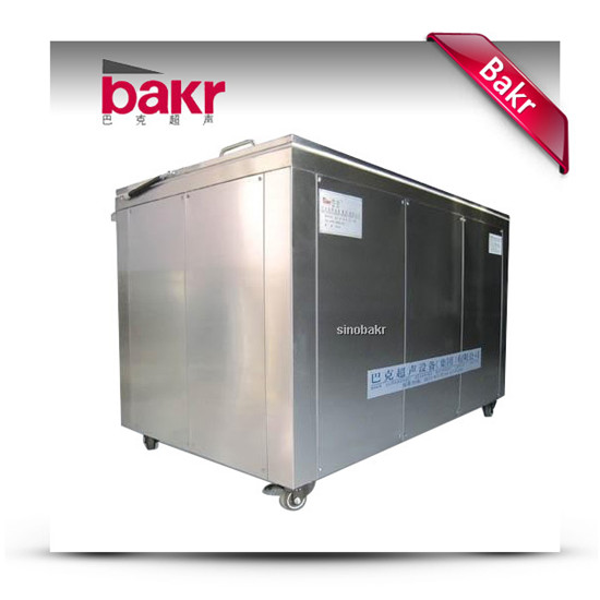 Bk 10000 Dynamo Group Steam Ultrasonic Cleaner