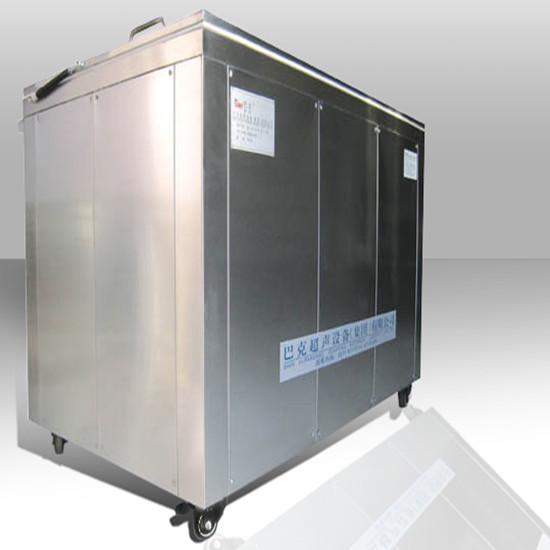 Bk 12000 Certisficated Dynamo Group Steam Ultrasonic Cleaner