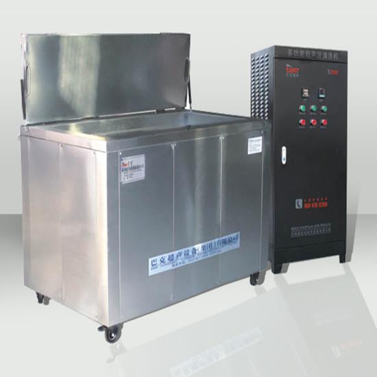 Bk 7200 Rohscertificated Manufactor Dynamo Ultrasonic