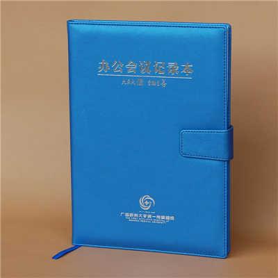 Blue Pu Cover Business Agenda Notebook China Factory