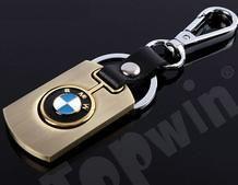 Bmw Car Logo Keychain