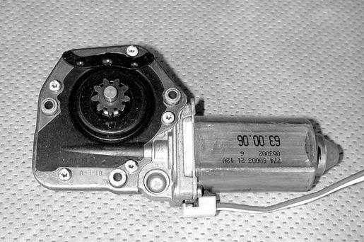 Bmw X5 Sdrive35i Window Motor
