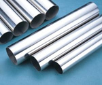 Boiler Tube Steel Pipe