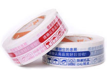 Bopp Industrial Double Sided Tape