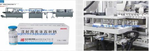 Bottle Packing Machine Line Dlz250 For Vial Oral Liquid 30000bottles Hour