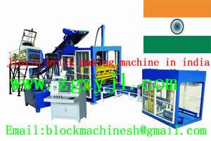 Brick Making Machine In India Plant