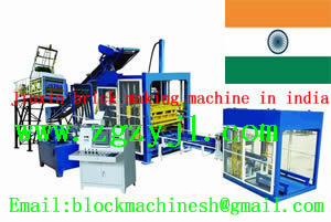 Brick Making Machine In India Specification