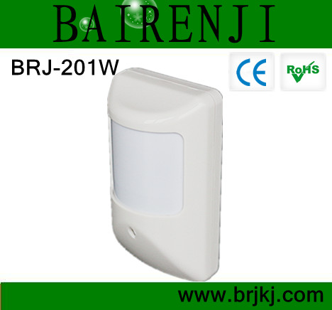 Brj 201w Wired Wide Angle Pir Detector