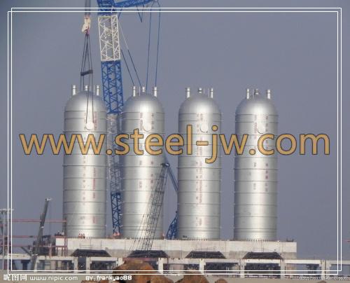 Bs En10113 3 Tmcp Fine Grain Structural Steel For Welding