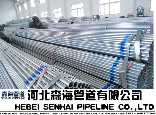 Bs1387 Astm A53 Galvanized Steel Pipe Seamless Pipes Erw