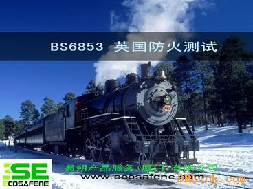 Bs6853 Fire Test To Railway Component British Standard Bs 6853 Applied Radiant Flammability