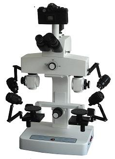Bsc 200 Comparison Microscope