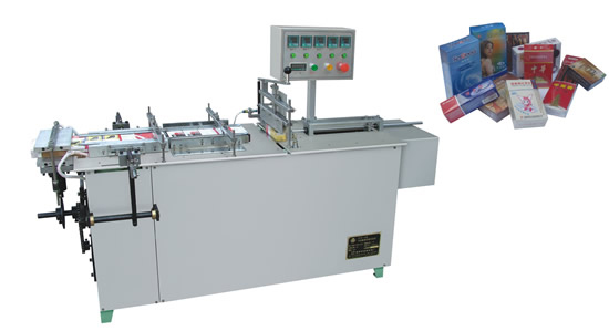 Btb I Ii Semi Automatic Cellophane Wrapping Machine