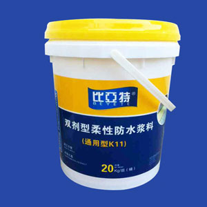 Bucket Manufacturing Company