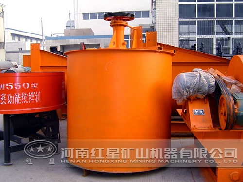 Bucket Mixer Agitation Vat Mixing Barrel
