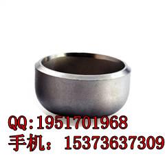 Butt Welding Socket End Cap Gb T12459 2005 Meng Cun Product