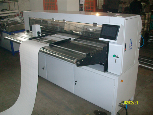 Bzd 1300 Type Multifunctional Reciprocating Knife Pleating Machine
