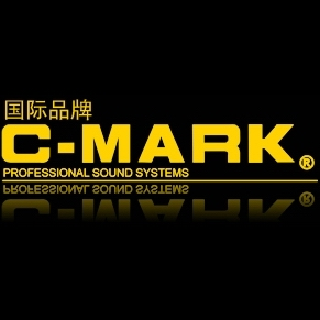 C Mark Audio Exhibiting At Ise 2014 In Amsterdam During Feb 4 6