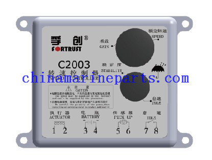 C2003 Electronic Speed Control Unit