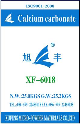 Calcium Carbonate Xf 6018 Industrial Grade