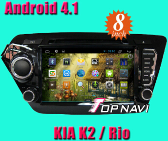 Car Dvd Gps Special For Kia K2 Ddr3 1g Ram Memory 8g Inand And A9 Dual Core 1ghz Cpu