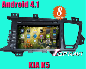 Car Dvd Gps Special For Kia K5 With Android 4 1 Version A9 Dual Core 1ghz Cpu Processor And Ddr3 1g