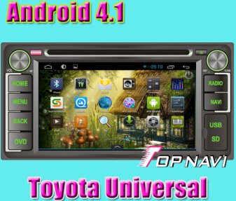 Car Dvd Special For Toyota Universal With Android 4 1 Version A9 Dual Core 1ghz Cpu Processor And Dd