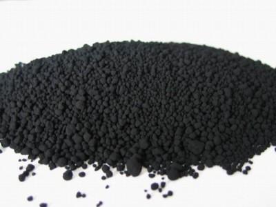Carbon Black N219 N220 N234 N326 N330 N339 N550 N660 N762 N774