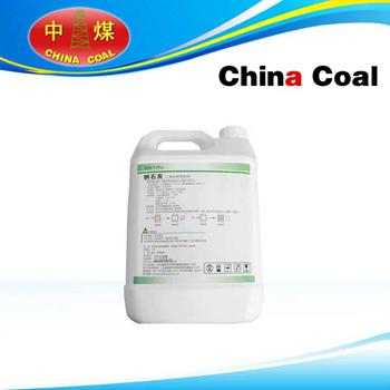 Carbon Dioxide Adsorbent