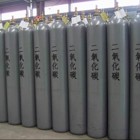 Carbon Dioxide Gas Cylinder Co2