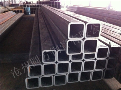 Carbon Square Steel Pipe For Construction