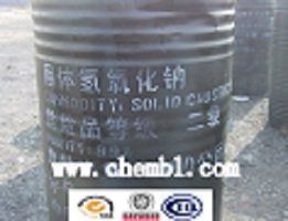 Caustic Soda Solid 99 Factory Price