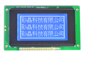 Cb002 Control Board Work With 128x64 Dost Matrix Lcd Display Module Support Rs232 Uart