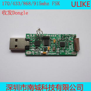 Cc1120 Mcu Wireless Module 170 433 868 915mhz Fsk