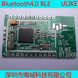 Cc2540 Cc2541 Bluetooth 4 0 Ble4 Wireless Module