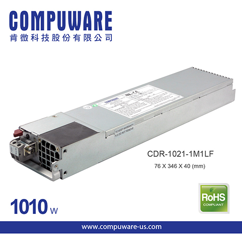 Cdr 1021 1m1lf Dc Redundant Module Power Supply