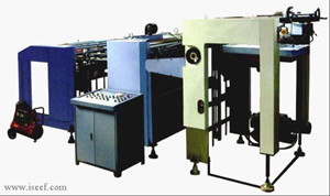 Ce Automatic Paper Embossing Machine Model Yw 1150e Iseef Com