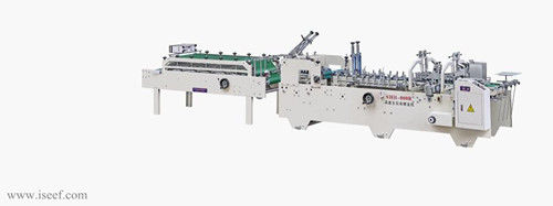 Ce High Speed Automatic Folder Gluer Export Oriented Shh 800b 1200b Iseef Com