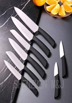 Ceramic Knives Gastronomy Series