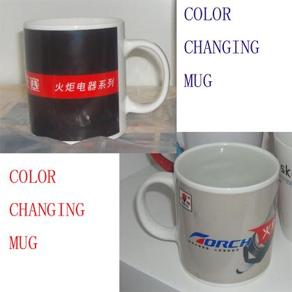 Ceramic Mug Color Changing